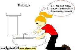 Builmina-1